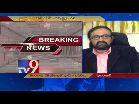 Drug Scandal - Several TS Excise department officers transferred - TV9
