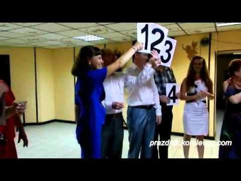 Конкурс Цифры интересные веселые конкурсы на день рождения взрослых дома