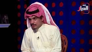 قصيدة ولد العم | الشاعر سامر السلماني | آنه عيال عمي التحب طاري الطگ