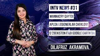 Wannacry qaytdi, aplda legionerlarga cheklov, O'zbekiston Googleda INTV NEWS #31