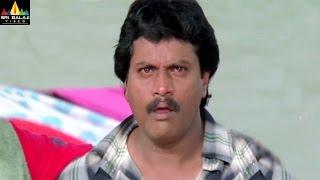 Telugu Movie Comedy Scenes | Vol - 3 | Sunil Comedy Scenes Back to Back | Sri Balaji Video