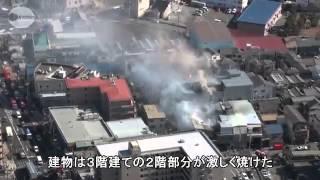 工場火災で1人軽傷 大阪・鶴見 沖野玉枝 検索動画 24