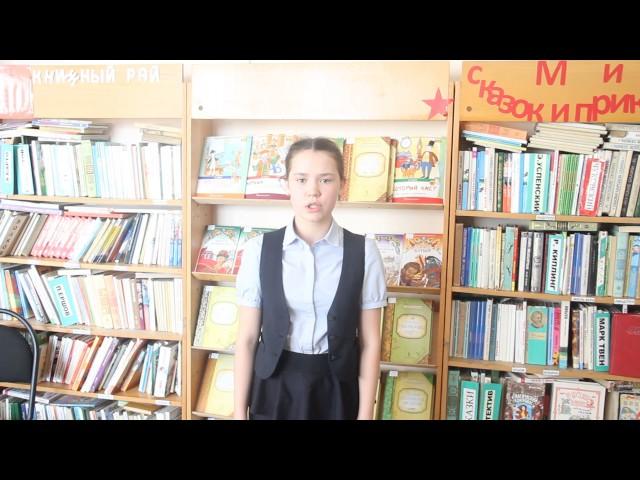 Изображение предпросмотра прочтения – СветланаГерасименко читает произведение «Она сидела наполу…» Ф.И.Тютчева