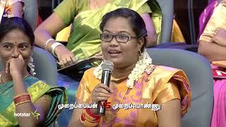 Neeya Naana   3rd November 2019 – Promo Vijay tv Show