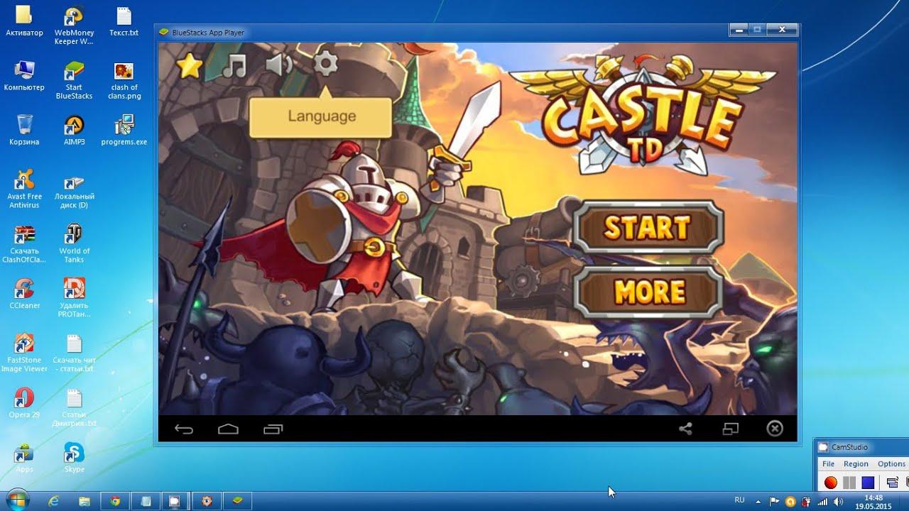 Скачать castle на компьютер