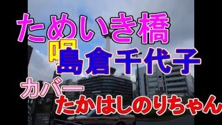 人気ドラマ 暴れん坊将軍でおなじみの舞台となっているのは姫路城 と京...
