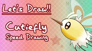 let s draw new pokmon cutiefly speed drawing