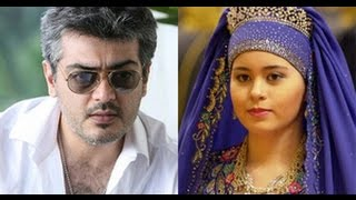 Brunei Queen likes Ajith | Brunei Queen wants to meet Thala | Brunei queen impress Ajith's handsome