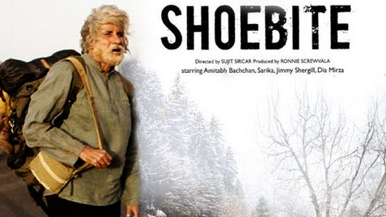 e2ce6f1c04 Shoe Bite Hindi Movie - Amitabh Bachchan Requests Makers To Release ...