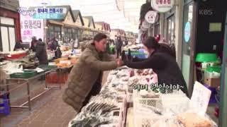 """6시내고향 """"천여사튀각튀각"""" 춘천 풍물시장"""