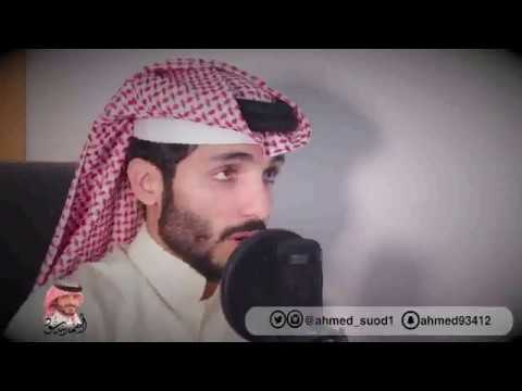 Ahmad Saud | Surah Waqiah | Best Quran Recitation Heart Touching Best Qirat | احمد سعود سورۃ الواقعه