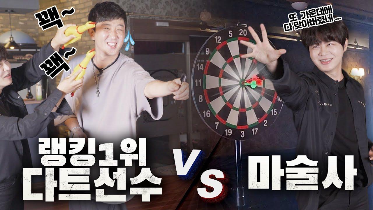 국내 랭킹 1위 프로 다트 선수와 대결! (feat.최민석 선수) - 니키