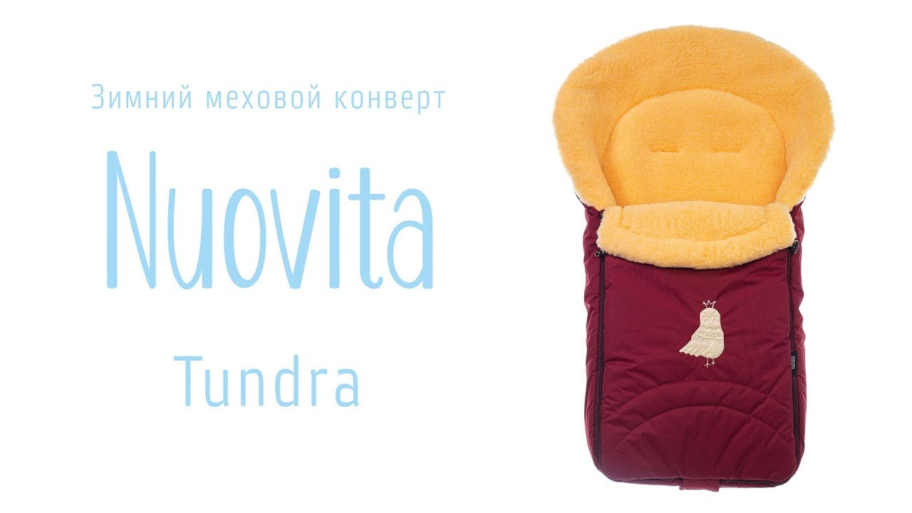 Конверт зимний меховой Nuovita Tundra Bianco
