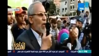 """مقدمة قوية من الإعلامية إنجي أنور """"حتي لا ننسي ..جرائم الإخوان في رابعة  لن ينساها المصريون"""