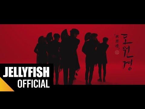 빅스 (VIXX) - 도원경(桃源境) (Shangri-La) Official M