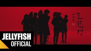 ?? (VIXX) - ???(???) (Shangri-La) Official M/V MP3