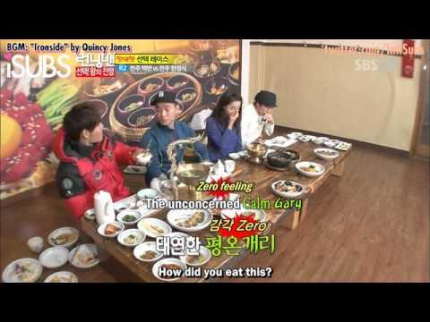 Kang Gary eating spicy