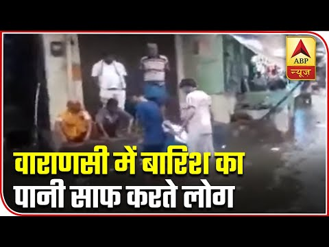 Heavy Rain Batters Varanasi, Locals Forced To Clean Drainage Themselves   ABP News