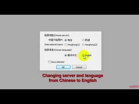 How to use zxw tool from Chinese to English