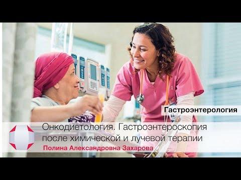 Рак шейки матки метастазы