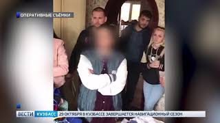 В Кемерове штурм дома дочери цыганского барона сняли на видео