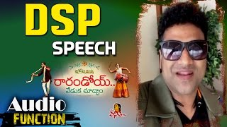 Devi Sri Prasad Speech @ Rarandoi Veduka Chuddam Movie Audio Launch