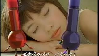 資生堂 オードレシピ 太田莉菜 2004年3月 参考情報 https://www.oricon.co.jp/prof/349388/cm/