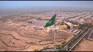 Горная промышленность. Королевство Саудовская Аравия