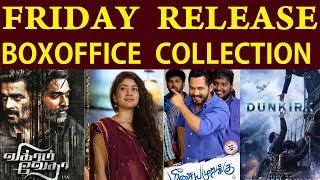 Friday Release Boxoffice Collection | Vikram Vedha Meesaya Murukku Fidaa