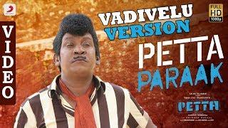 Petta Paraak Vadivel Version - Tamil Song Remix