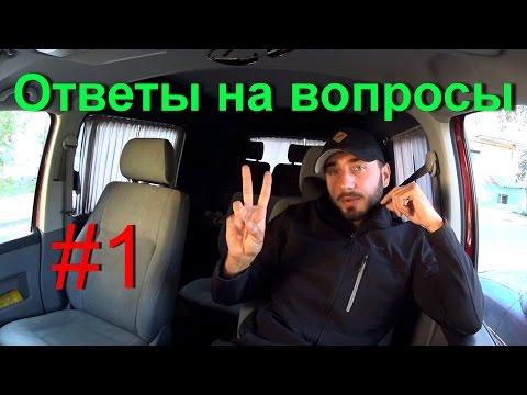 Нерозмитнені авто в Україні | відповіді на питання | плани