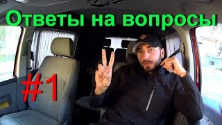 Нерастаможенные авто в Украине   ответы на вопросы   планы