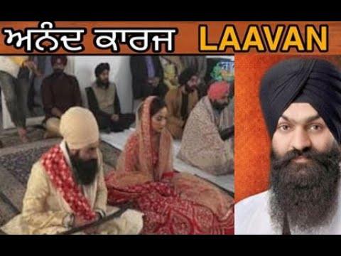 Anand-Karaj-Gursikh-Couple-Blissful-Ceremony-Baani-Ne