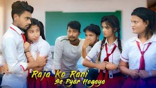 Raja Ko Rani Se Pyar Ho gaya | Akele Hum Akele Tum | Aamir Khan | School Love Story | COME to LIFE
