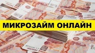 Банк москвы кредит онлайн