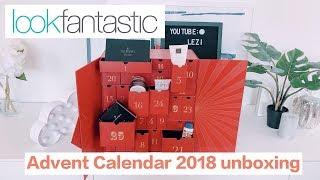 lookfantastic adventskalender 2018 Unboxing | lookfantastic 2018年 圣诞日历开箱