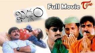 Khadgam Full Telugu Movie | Srikanth, Raviteja, Sonali Bendre, Sangeetha, Prakash Raj #TeluguMovies