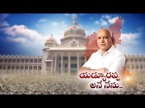 Yeddyurappa Swearing in LIVE | Congress Protests | at Karnataka Assembly
