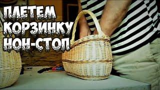 Плетение из лозы-Плетем корзину в шаблоне,ускоренная версия))))-Wickerwork