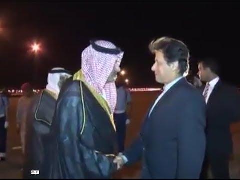 PM Imran khan reaches Saudi Arabia | Public News
