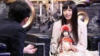 怖すぎる清楚系アイドル吉岡愛花、 『有吉反省会』のスタジオを凍りつか...