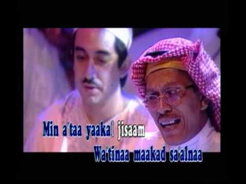 Abdullah Ta'Lab - Robbi Faj'Al [OFFICIAL]