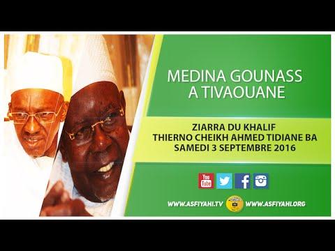 Serigne Abdoul Aziz SY Al Amine reçoit le Khalif de Medina Gounass Cheikh Amadou Tidiane Ba