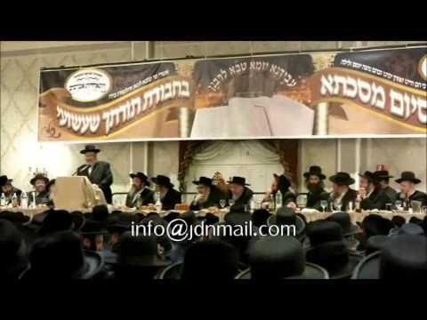 Satmar Rebbe Addressing Toroscho Shashuai Siyum In Boro Park - Nisan 5774