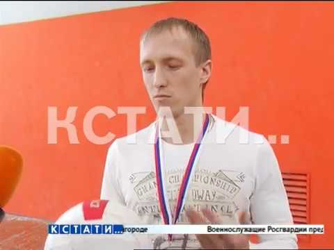 Первомайская 10а поликлиника телефон