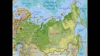 Презентация Моря озёра и реки России