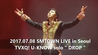 [윤호FANCAM] TVXQ U-KNOW ユノ