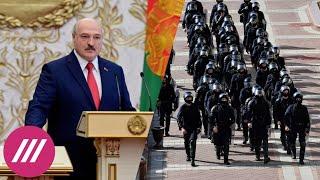 «Все ждут кульминации протеста». Как в Минске реагируют на тайную инаугурацию Лукашенко