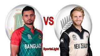 বাংলাদেশ নিউজিল্যান্ড সিরিজ কখন ও যেসকল চ্যানেলে দেখাবে Bangladesh Cricket news