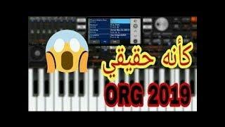 Mourad Majjoud - J'ai pas besoin de ta pitié ( Lyrics Video) / مراد مجود - اغنية الشاب طارق